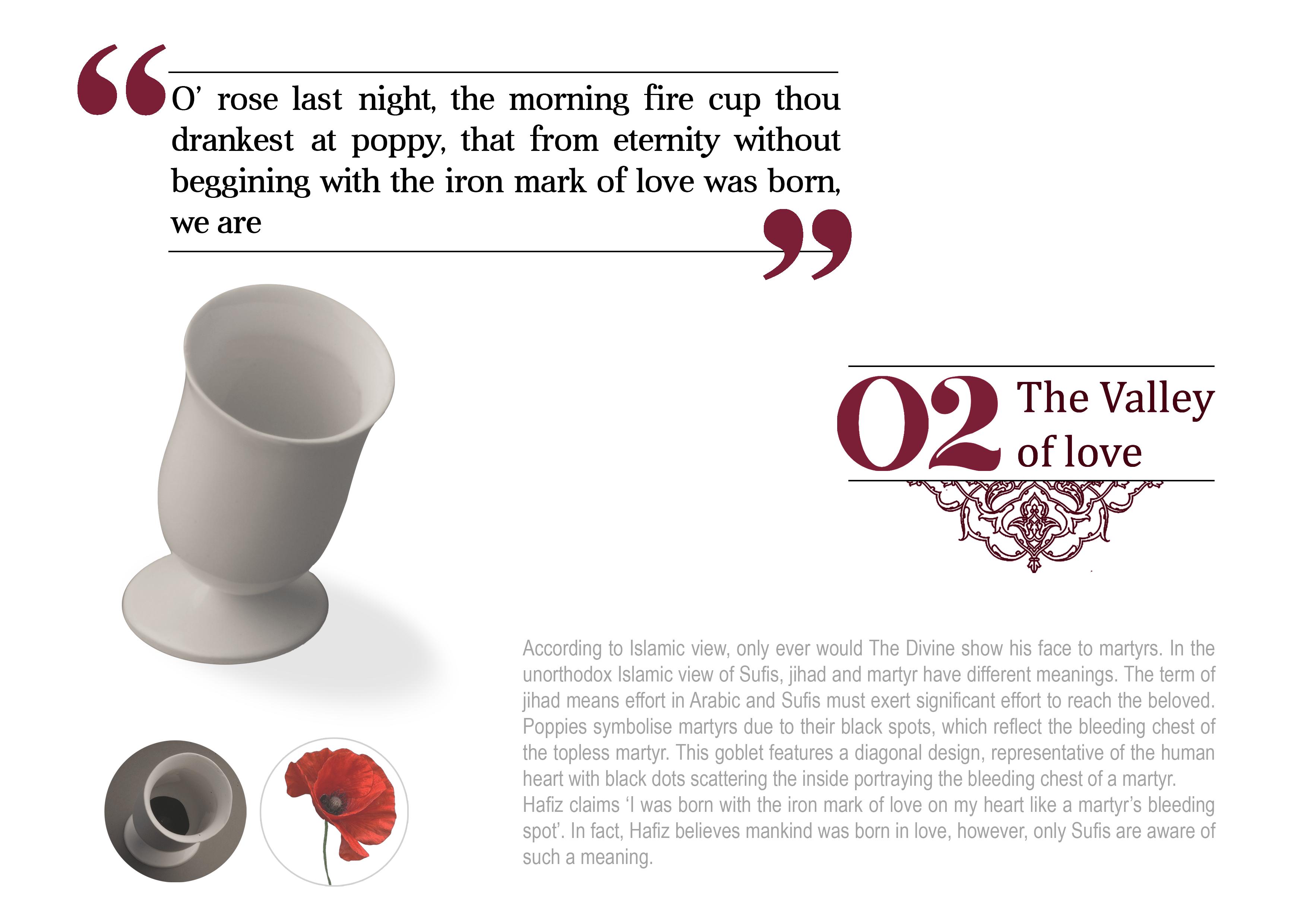 antahoora2